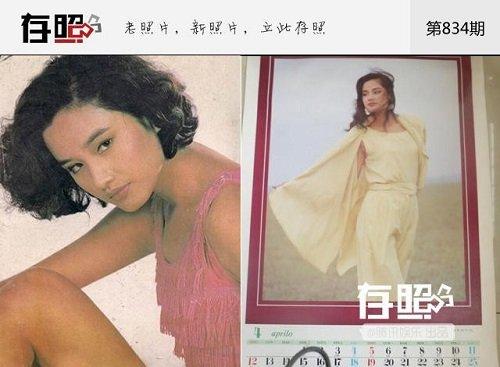 nữ hoàng ảnh lịch Hoa ngữ Cù Dĩnh
