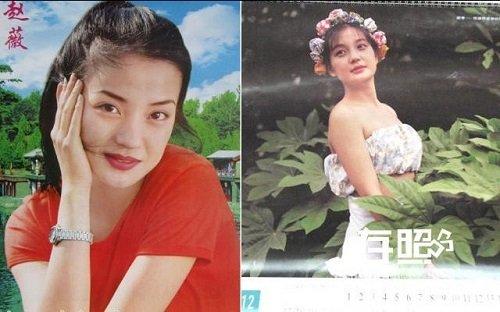 nữ hoàng ảnh lịch Hoa ngữ Triệu Vy