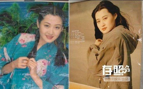 nữ hoàng ảnh lịch Hoa ngữ Hứa Tịnh