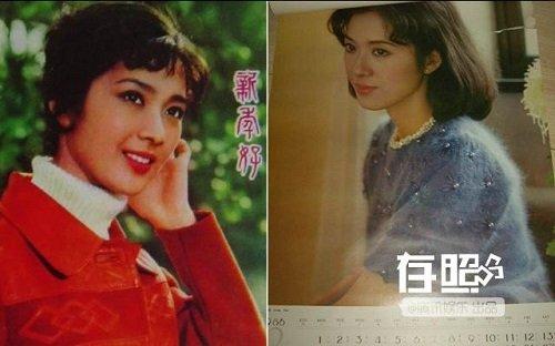 nữ hoàng ảnh lịch Hoa ngữ Cung Tuyết