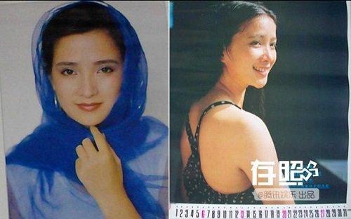 nữ hoàng ảnh lịch Hoa ngữ Hà Tình