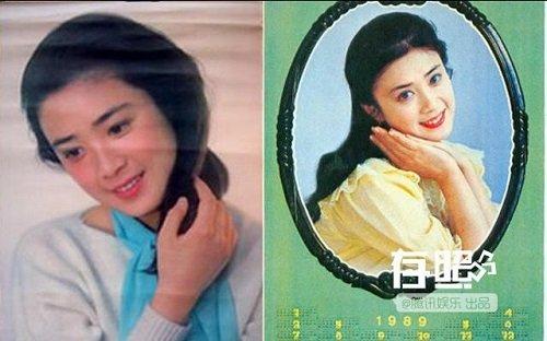 nữ hoàng ảnh lịch Hoa ngữ Phó Nghệ Vỹ