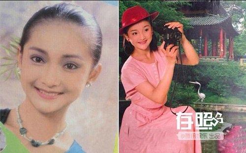 nữ hoàng ảnh lịch Hoa ngữ Châu Tấn