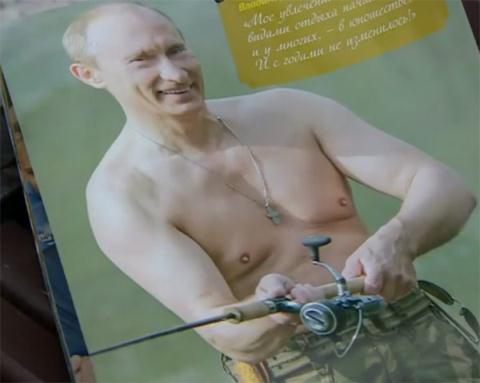 Hình ảnh Putin câu cá được in trên lịch 2016